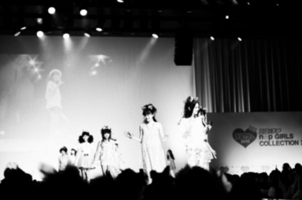 Sisters stage