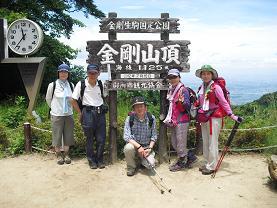 7 金剛山頂