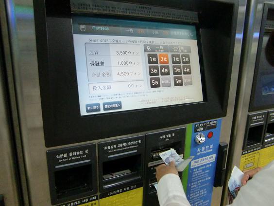 6 地下鉄の切符販売機