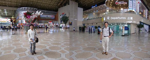 16 金浦空港内