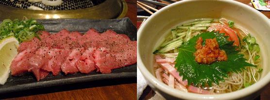 6 塩タン・冷麺