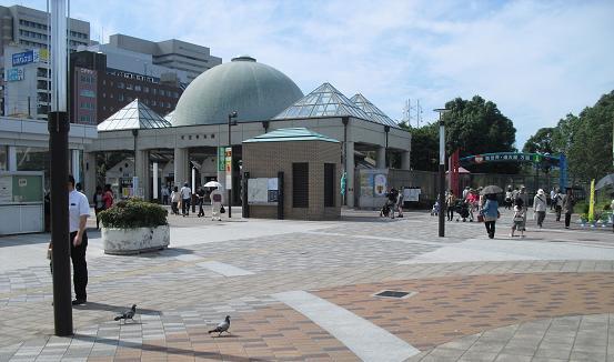 2 天王寺公園