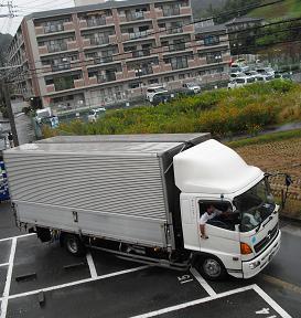 1 引越しトラック