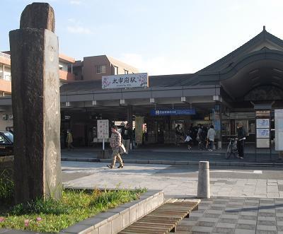 1 太宰府駅前