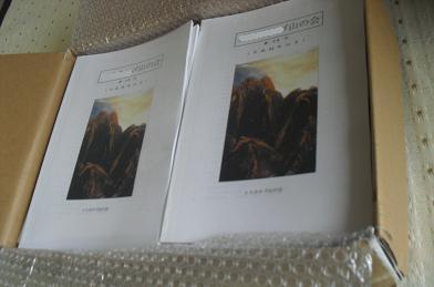 1 山の会の機関誌・印刷完了