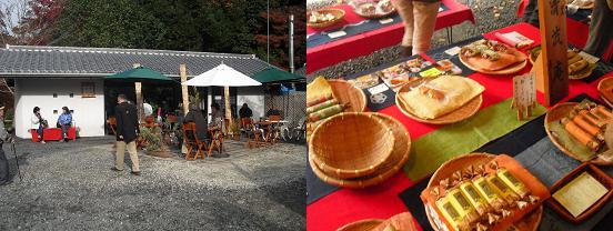 11 福寿院・土産物