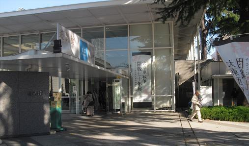 7 併設資料館・遊就館入口