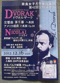 4 コンサート