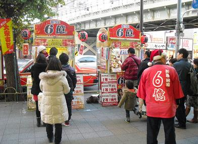 2 宝くじ売り場・浅草