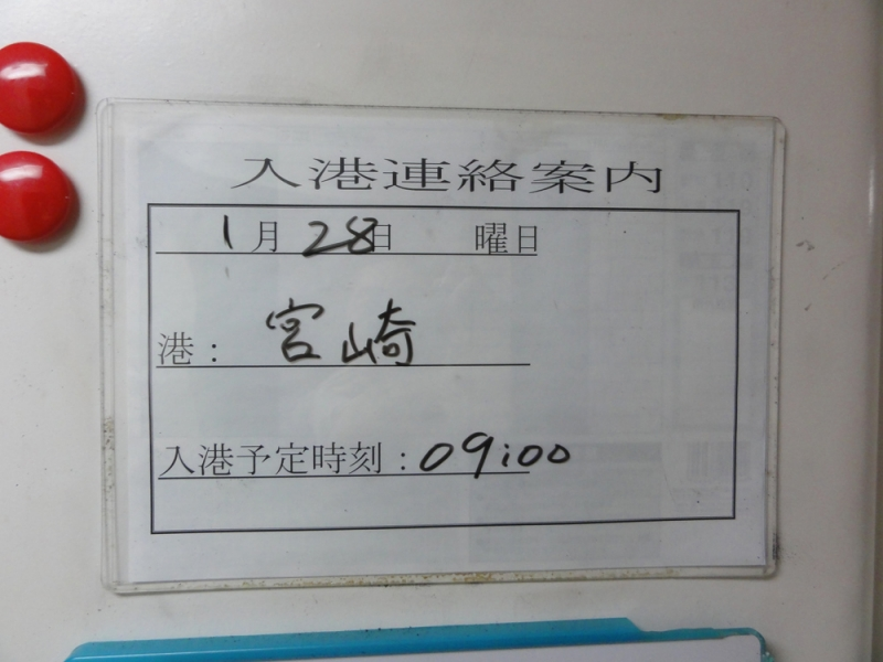 140127-166.jpg
