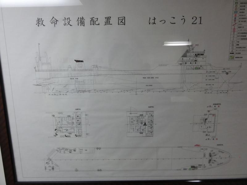 140127-51.jpg