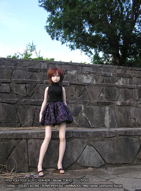 KENKEN&YOU 野川公園01