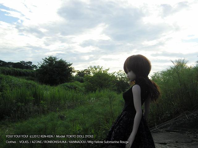 KENKEN&YOU 野川公園03
