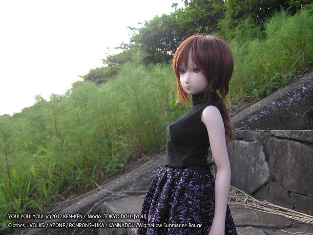 KENKEN&YOU 野川公園04