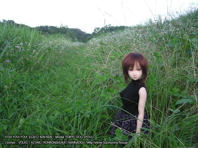 KENKEN&YOU 野川公園052