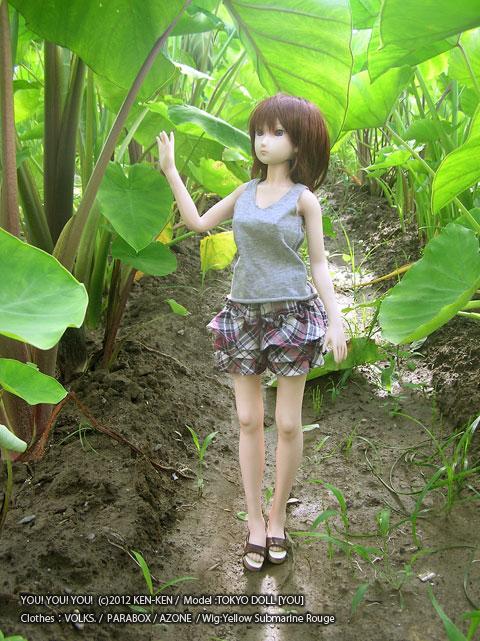 tokyodoll YOU in Hamamatsu01