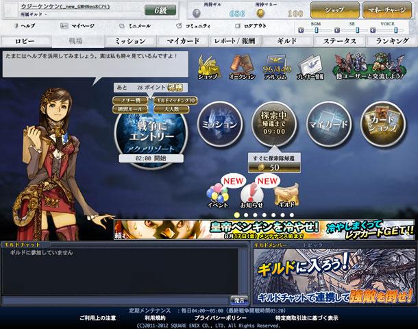 20120929game4A.jpg