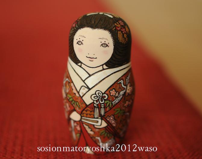 wasomato071506bl.jpg