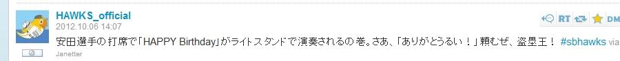 1_20121020220510.jpg