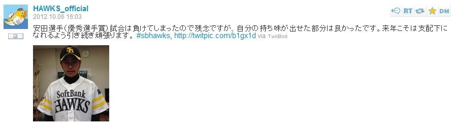 3_20121021210827.jpg