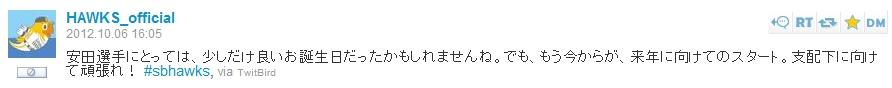 4_20121021210832.jpg