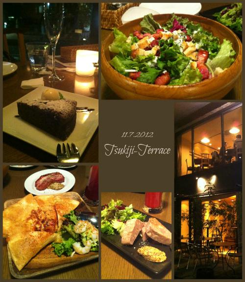 dinner 20121107