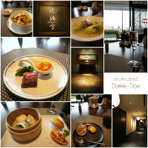 lunch20121030-2.jpg