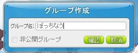 MapleStory 2014-09-25 01-28-13-929 (2)