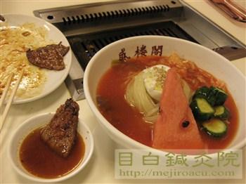 20120902盛岡冷麺1