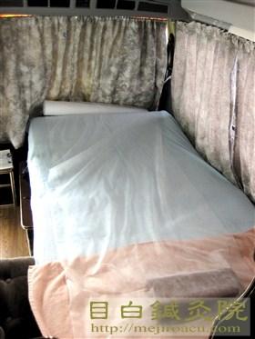 20120902さとわ号車内治療ベッド1