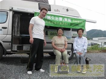 20120903陸前高田鍼灸ボランティア2日目