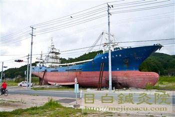 20120903気仙沼船1