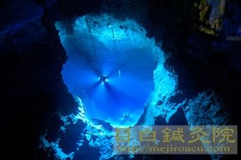 20120904龍泉洞1