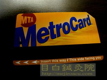 metrocard2013NYC