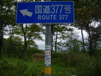 IMGP4042.jpg