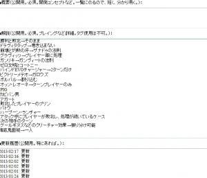 2013y02m18d_010852416.jpg
