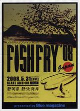 fishfryJapan2008.png