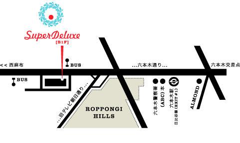 super deluxe map_j