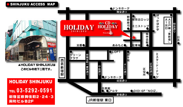 shinjuku_map.jpg