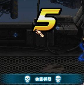 ScreenShot2012_0804_090243711.jpg