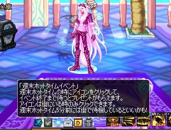 ScreenShot2012_0804_220431990.jpg