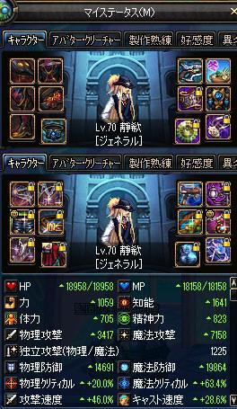 ScreenShot2012_0819_165009503.jpg