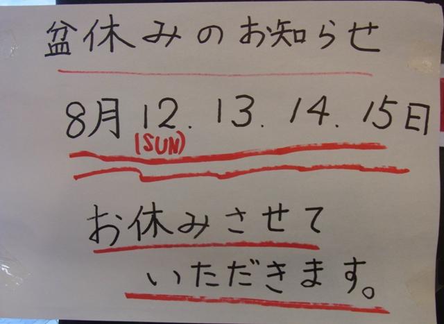 R0049803.jpg