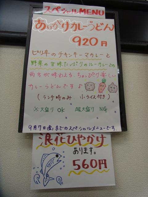 R0052000.jpg