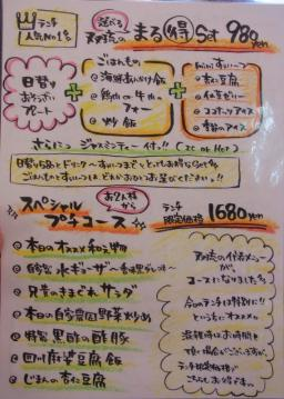 R0052638.jpg