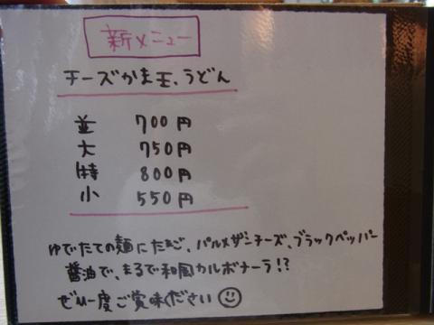 R0053368.jpg