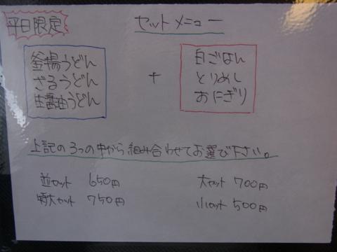 R0053377.jpg