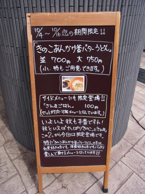 R0053431.jpg