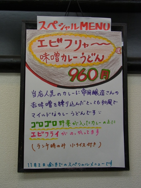 R0054926.jpg