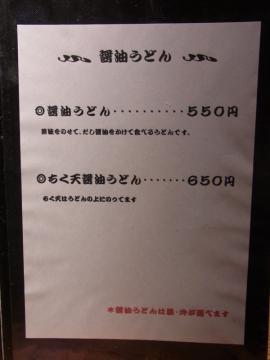 R0054998.jpg